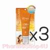 (ซื้อ3 ราคาพิเศษ) Provamed Solaris Face SPF50+ 50mL โปรวาเมด โซลาริส เฟซ เอสพีเอฟ 50+ ปกป้องผิวจากอินฟาเรด เเละรังสี