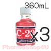 (ซื้อ3 ราคาพิเศษ) (สีแดง) C-20 Chlorhexidine Antiseptic Mouth Wash 360ml. น้ำยาบ้วนปากรักษาและป้องกันโรคเหงือกอักเสบ รักษาเชื้อราในช่องปาก ป้องกันการสะสมของคราบหินปูน