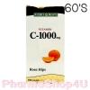 Nature's Bounty Vitamin C-1000 Rose Hips 60 เม็ด เนเจอร์ เบาว์ตี้ ไวตามินซี โรสฮิป วิตามินซีจาก ธรรมชาติ ไม่กัดกระเพาะ ให้วิตามินซีสูง