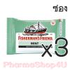 (ซื้อ3 ราคาพิเศษ) Mint เขียวทึบ Fisherman's Friend Flavour Lozenges 25g ฟิชเชอร์แมนส์ เฟรนด์ ยาอม บรรเทาอาการระคายคอ มิ้น