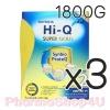 (ซื้อ3 ราคาพิเศษ) สูตร2 นมผง Hi-Q Super Gold 6เดือน-3ปี 1800 กรัม ไฮคิว ซูเปอร์โกลด์ ซินไบโอโพรเทก Synbio ProteQ มี GOS/LcFOS, DHA ARA