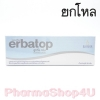 (ยกโหล ราคาส่ง) Erbatop Soothing Cream 25 g เออบาร์ทอป ซูตติ่ง ครีม 25 กรัม รักษาผิวหน้าติดสเตียรอยด์ ลดอาการคัน อาการผื่น ภูมิแพ้ผิวหนัง ในเด็กและผู้ใหญ่ มีฤทธิ์ต้านการอักเสบเเละ เพิ่มความชุ่มชื้นให้กับผิวหนัง