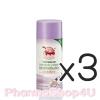 (ซื้อ3 ราคาพิเศษ) (สีม่วง กลิ่นลาเวนเดอร์) แป้งตราเต่าเหยียบโลก 22G JT เจที แป้งทาระงับกลิ่น กลิ่นเต่า กลิ่นเท้า หยุดได้ เอาอยู่