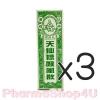 (ซื้อ3 ราคาพิเศษ) ยาผงเป่าคอ ตราเซียนบุญ 2 กรัม เป่าคอแก้เจ็บคอ รักษาแผลในปาก เป็นแผลในปาก เป่าวันละ 3-4 ครั้ง