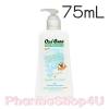 Oxe Cure Body Wash pH5.5 75mL เจลอาบน้ำสำหรับผู้มีปัญหาสิว ผิวแพ้ง่าย ป้องกันการอักเสบของสิว บริเวณแผ่นหลัง ลำตัว หน้าอก โชว์หลังได้ไม่ขายหน้า