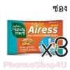 (ซื้อ3 ราคาพิเศษ) (แบ่งขาย 1ซอง) แอเรส Handy Herb 1ซอง มี 2 แคปซูล ขับลม บรรเทาอาการท้องอืด ท้องเฟ้อ ช่วยย่อย ไม่ต้องเคี้ยว