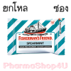 (ยกโหล ราคาส่ง) Spearmint Fisherman's Friend Sugar Free Flavour Lozenges 25g ฟิชเชอร์แมนส์ เฟรนด์ ยาอม บรรเทาอาการระคายคอ สเปียร์มิ้น