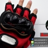 ถุงมือpro-biker (ครึ่งนิ้ว) สีแดง (ราคาพิเศษ)