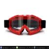 แว่นวิบาก (Goggle) สีพื้นแดง (ปลายจมูกแหลม) เลนส์สีใส สำเนา