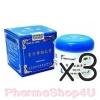 (ซื้อ3 ราคาพิเศษ) ครีมบัวหิมะ Bao Fu Ling เป่าฟู่หลิง(กล่องสีฟ้า) 100G Compound Camphor Cream 复方樟脑乳膏 ใช้รักษาแผลแมลงสัตว์กัดต่อย แผลไฟไหม้น้ำร้อนลวก ผิวหนังอักเสบ เส้นประสาทอักเสบ อาการแพ้ อาการคัน ลมพิษ ปวดเมื่อยกล้ามเนื้อ
