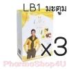 (ซื้อ3 ราคาพิเศษ) LB1 Detox 10 เม็ด ดีเจ มะตูม Detox ล้างสารพิษต่าง ขับไขมันเก่า จับดักไขมันใหม่ ล้างภายในลำไส้