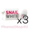 (ซื้อ3 ราคาพิเศษ) SNAIL WHITE 50G ครีมสเนลไวท์ ฟื้นฟูผิวที่หยาบแห้ง ลดรอยดำ รอยแดง ช่วยกระชับรูขุมขน ปรับผิวให้เรียบเนียน