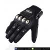 ถุงมือ Madbike Black
