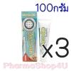 (ซื้อ3 ราคาพิเศษ) (หลอด) 5 Star 4A Tooth Paste 100กรัม ยาสีฟัน 5ดาว4เอ ผลิตจากสมุนไพรเข้มข้น ใช้น้อย สะอาดนาน ใช้เพียงเมล็ดถั่วเขียว
