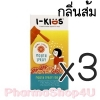 (ซื้อ3 ราคาพิเศษ) I-KIDs ไอคิด รสส้ม สเปรย์สำหรับช่องปากและลำคอ 15mL สูตรอ่อนโยนสำหรับเด็ก ด้วยสารสกัดจากธรรมชาติ เพื่อความชุ่มชื่น และสดชื่นในช่องปาก