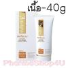 (สีเนื้อ-Beige) Smooth-E Physical SunScreen SPF50 40g ครีมกันแดดชนิดไม่ใช่เคมี 100% ปกป้องผิวเนียนขาวจากรังสียูวีอย่างปลอดภัย