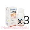 (ซื้อ3 ราคาพิเศษ) Calvin Plus แคลวิ่น พลัส 60 เม็ด ผลิตภัณฑ์แคลเซียม เพิ่มวิตามิน D และแร่ธาตุต่างๆ ช่วยบำรุงกระดูก