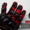 ถุงมือpro-biker สีแดง (ราคาพิเศษ)