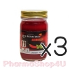 (ซื้อ3 ราคาพิเศษ) ยาหม่องพริก Red Herb Balm 50 กรัม ยาหม่องสูตรร้อน ทาขา ฝ่าเท้า แก้ปวด แก้เมื่อยได้ดี ทานวดได้สำหรับผู้ชอบแสบร้อน