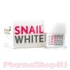 SNAIL WHITE 50G ครีมสเนลไวท์ ฟื้นฟูผิวที่หยาบแห้ง ลดรอยดำ รอยแดง ช่วยกระชับรูขุมขน ปรับผิวให้เรียบเนียน