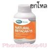 (ยกโหล ราคาส่ง) Mega We Care Natural Betacar-15 60เม็ด เบต้าคาร์โรทีน และคาร์โรทีนอยด์ 15mg ให้วิตามินเอ บำรุงผิวพรรณ บำรุงสายตา ชะลอความเสื่อม