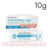 Provamed Acne Retinol-A Gel 10g เจลแต้มสิว สำหรับ U-Zone เหมาะสำหรับสิวอุดตัน ช่วยยับยั้งเชื้อแบคทีเรีย P.acnes