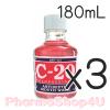(ซื้อ3 ราคาพิเศษ) (สีแดง) C-20 Chlorhexidine Antiseptic Mouth Wash 180ml. น้ำยาบ้วนปากรักษาและป้องกันโรคเหงือกอักเสบ รักษาเชื้อราในช่องปาก ป้องกันการสะสมของคราบหินปูน