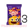 (ซื้อ3 ราคาพิเศษ) (รสแบล็ค เคอร์แรน) Vita C Gummy Calcium 40 กรัม ขนมวุ้นเจลาตินสำเร็จรูปผสมแคลเซียมและวิตามินซี ช่วยเสริมสร้างกระดูก และเสริมภูมิคุ้มกัน