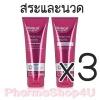 (ซื้อ3 ราคาพิเศษ) Viviscal Shampoo 250 mL + Conditioner 250 mL วิวิสคอล แชมพู เเละครีมนวด สูตรกระตุ้นการเจริญ เติบโตของเส้นผม ป้องกันผมขาดหลุดร่วง