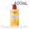 Eucerin pH5 Shower Oil for Dry Skin 400mL ยูเซอริน ครีมอาบน้ำผสมน้ำมัน สำหรับผิวแห้งมาก เสริมเกราะปกป้องผิว เพิ่มความชุ่มชื้นป้องกันผิวแห้งเสีย