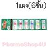 ยาดมโป๊ยเซียน มาร์กทู 1 แผง (6 หลอด) ใช้ดม ใช้ทา ในหลอดเดียวกัน