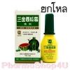 (ยกโหล ราคาส่ง) Sanjin Watermelon Frost Insufflations 3G ยาเป่าคอซานจินซีกวาซวน ยาเป่าคอแตงโม แก้ปาก ลิ้น เป็นแผล ต้นตำหรับประเทศจีน