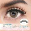 Bohktoh eyelash ขนตาปลอมบอกต่อ No. P-054 กล่องละ 10 คู่ เส้นขนเรียงสวย อ่อนนุ่มเบาสบายเหมือนกับเป็นขนตาของเราเอง