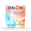 Zealose (6ซอง) เครื่องดื่มใยอาหาร ช่วยในการขับถ่าย จับไขมันจากอาหาร ลดการดูดซึมน้ำตาล