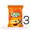 (ซื้อ3 ราคาพิเศษ) (รสส้ม) Vita C Gummy Calcium 40 กรัม ขนมวุ้นเจลาตินสำเร็จรูปผสมแคลเซียมและวิตามินซี ช่วยเสริมสร้างกระดูก และเสริมภูมิคุ้มกัน