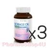 (ซื้อ3 ราคาพิเศษ) Vistra Borage Oil 1000 mg 40 เม็ด วิสตร้า โบราจ ออย บรรเทาอาการ ไม่พึงประสงค์ก่อนและขณะมีประจำเดือน