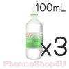 (ซื้อ3 ราคาพิเศษ) K&K NSS 0.9% Sodium Chloride น้ำเกลือบริสุทธิ์ 100mL ใช้สำหรับ ล้างตา ล้างแผล แช่คอนแทคเลนส์ ใช้เช็ดหน้ากำจัดสิว ล้างจมูก ป้องกันภูมิแพ้