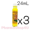 (ซื้อ3 ราคาพิเศษ) ไพรสกัด น้ำมันเหลืองดอกบัว 9 ดอก 24 mL แก้เหน็บชา ตะคริว ปวดหลัง เข่าข้อ เป็นหวัดคัดจมูก แก้พิษ แมลงสัตว์กัดต่อย