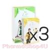 (ซื้อ3 ราคาพิเศษ) Setคู่(LB1+LB9) Detox 10 เม็ด + ลด น้ำหนัก 30 เม็ด ดีเจ มะตูม+ต้นหอม ล้างลำไส้ พร้อมลดหุ่น