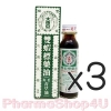 (ซื้อ3 ราคาพิเศษ) น้ำมันกุ้งคู่ Double Prawn Brand Oil 28mL ยาใช้ภายนอก แมลงสัตว์กัดต่อย แก้เคล็ด แก้ยอก แก้อาการคัน