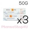(ซื้อ3 ราคาพิเศษ) Hello-E Cream 50 กรัม วิตามินอี ธรรมชาติ พร้อมด้วยโจโจบา ออยล์ และ ดี-แพนธินอล ช่วยปรับและฟื้นฟูสภาพของเซลล์ผิวหนัง