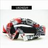 แว่นวิบาก (Goggle) รหัส U824 เลนส์ใส
