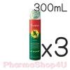 (ซื้อ3 ราคาพิเศษ) Bosisto's Eucalyptus Spray 300 mL โบสิสโต นกแก้ว สเปรย์ปรับอากาศยูคาลิปตัส สเปรย์สารพัดประโยชน์จากธรรมชาติ มีกลิ่นหอม
