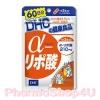 DHC Alpha Lipoic Acid (60 วัน) 120 เม็ด ยอดขายสูงสุดในญี่ปุ่น กระตุ้นการทำงานกล้ามเนื้อ บำรุงสมอง-ผิวพรรณ เร่งการเผาผลาญ และควบคุมน้ำหนัก