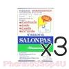 (ซื้อ3 ราคาพิเศษ) Salonpas ซาลอนพาส พลาสเตอร์บรรเทาปวด (42มม.x65มม.) 10ชิ้น สำหรับบรรเทาอาการ เจ็บ ปวด ที่มีสาเหตุจาก ปวดกล้ามเนื้อ ปวดข้อ ปวดหลัง ไหล่แข็งตึง ปวดศรีษะ, ปวดฟัน, อาการฟกช้ำ, อาการแข็งตึง