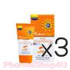 (ซื้อ3 ราคาพิเศษ) (Ivory-เนื้อ) Minus Sun Facial Ultra Sun Protection SPF50+ PA+++ 15g บอกลาความหนา ความมัน ปกป้องผิวด้วยสัมผัสที่ลื่น บางเบา เกลี่ยง่าย เป็น Make-Up Base ก่อนแต่งหน้า ช่วยให้ใบหน้า เนียน เรียบ ใส