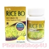 Pharmahof RICE BO 60เม็ด น้ำมันรำข้าวและจมูกข้าว บำรุงร่างกาย ผิวพรรณ ลดคลอเลสเตอรอล ไม่ใช้สารเคมีในการผลิต