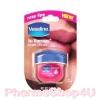 (Rosy Lips) Vaseline Lip Therapy 7g วาสลีนเนื้อสีชมพูอ่อน น่าพกพา กระปุกน่ารัก ให้ความชุ่มชื่น กับริมฝีปากได้อย่างดีเยี่ยม