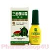 Sanjin Watermelon Frost Insufflations 3G ยาเป่าคอซานจินซีกวาซวน ยาเป่าคอแตงโม แก้ปาก ลิ้น เป็นแผล ต้นตำหรับประเทศจีน