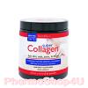 Neocell Super Collagen Powder 6600mg Type 1&3 198g คอลลาเจนชนิดดูดซึมง่าย เพิ่มความกระชับ เรียบเนียน ลดและป้องกันริ้วรอย